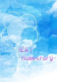 NEW!--Homestory--