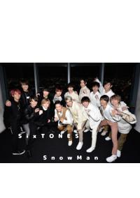 SixTONES、SnowManが、シェアハウス やってるって!