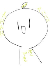 お絵描きします。