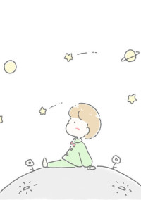 SnowMan 短編集 BL