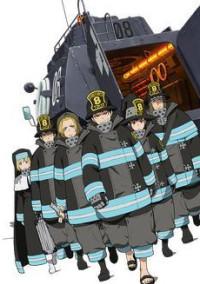新たな消防隊