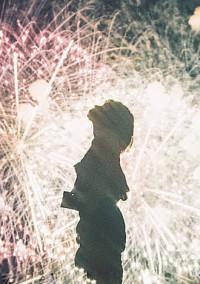 世界が終わる時、火の花の下で笑おう