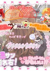 Rinaの秘密の妄想(´-`).。oOBLお部屋☆