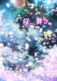 桜、舞う。
