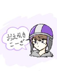 お絵描きこーざ(* 'ᵕ' )☆