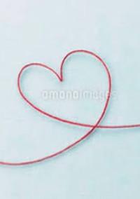 赤い糸で繋がれた私達
