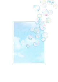 私の妄想小説(ut受け)