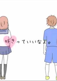 バレンタインデーの秘密