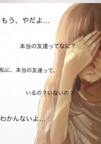 す と ぷ り の 秘 密 ___♡