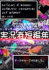 実シ兄者さん🎮BL短編【実シ兄者】