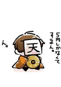 ( 。∀ ゚)←相変わらず適当