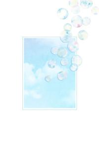泡柱の、愛される日常。