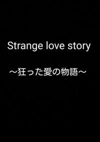 Strategy love story