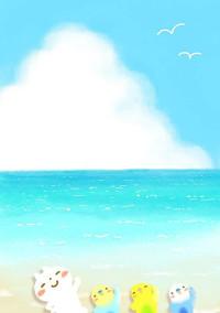 海の恋人は空(参加型)