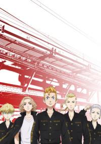東京卍會の敵グループは、とても優しいグループでした