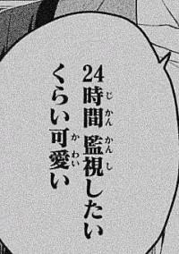 【utit】わちゃわちゃ短編集