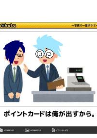 雑談2=͟͟͞͞⊂( 'ω' )=͟͟͞͞⊃ ボボッ