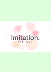 imitation.