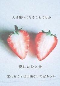 片想い ~7年間の恋は〜