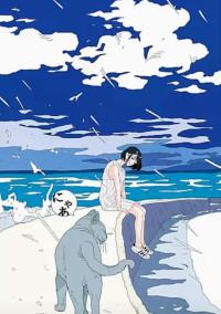 青と夜の病