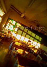 werewolf class
