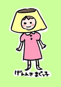 恋愛系(ぷっちー)(適当)