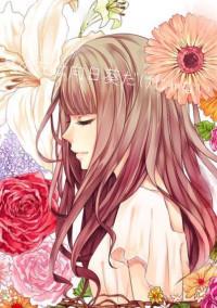 夏の花は向日葵だけじゃない