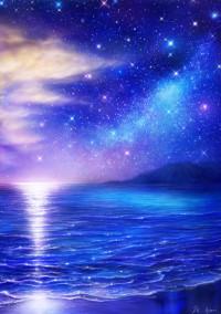 星宙の恋便り