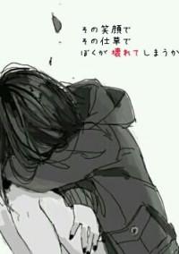 からくりピエロ【す/t/ぷ/り】