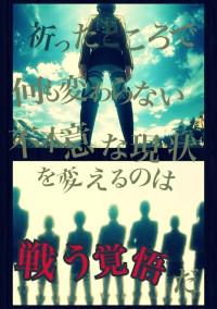 進撃の巨人~season1~