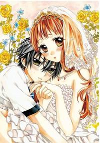 オレ嫁。~オレの嫁になれよ~