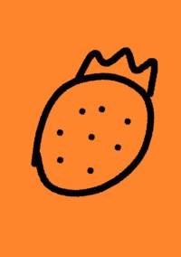 橙🐑くんと……