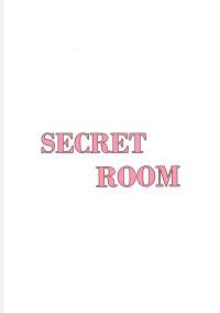 2人だけの秘密部屋