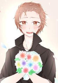 愛をこめて、この花をあなたに