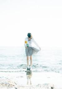 認められぬ恋【1話完結】