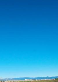 あの日見た空の青
