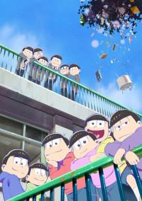 七つ子の兄妹