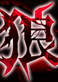 ◯◯の主役は我々だ!×カラフルピーチ 人狼ゲーム2