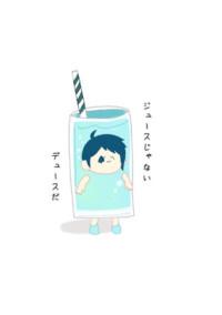 監督生総受け短編集🔞【ツイステ】