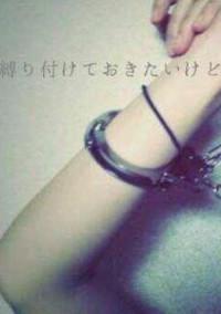 歪んだ性欲     ~短編~