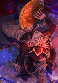 ゼラニウム【童磨】