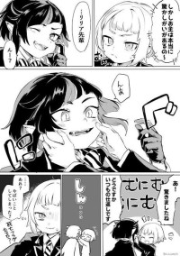 災難の後には幸福が!?(ツイステぇぇぇぇぇぇぇぇえええええ)