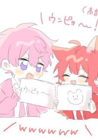 見破れ(?)歌い手&アニメクイズ!!