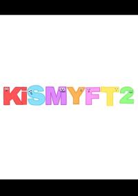 Kis-My-Ft2の紅一点に!?