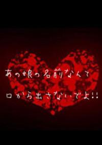 Love Foolish