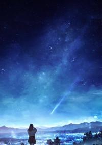 流れ星に願いを。