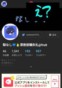 フォロワー930人突破記念!!!!!