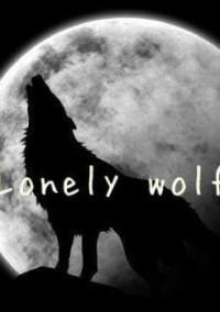 一匹狼のマフィア