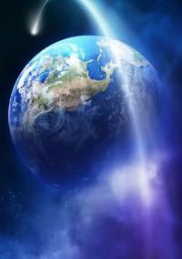 地球運営委員