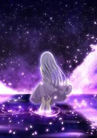 僕の孤独と魔法使い